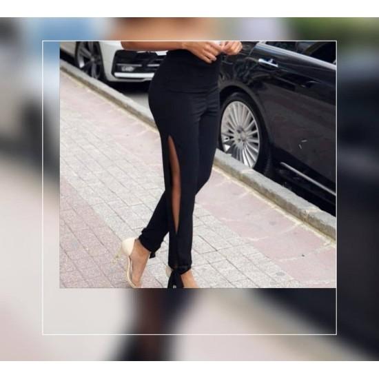 Nasıl telaffuz edildiğini öğrenin Slit low-cut trousers